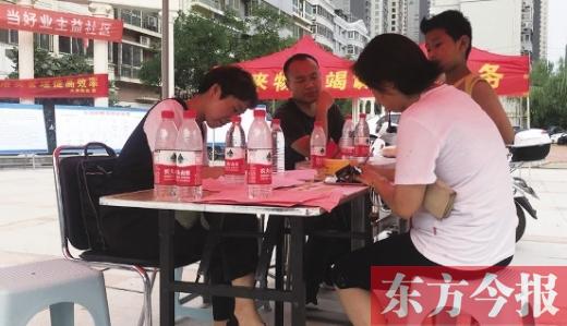 8月11日,金祥花園小區公開投票選聘物業