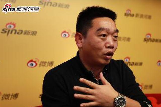 河南好品牌-专访uu跑腿创始人 乔松涛
