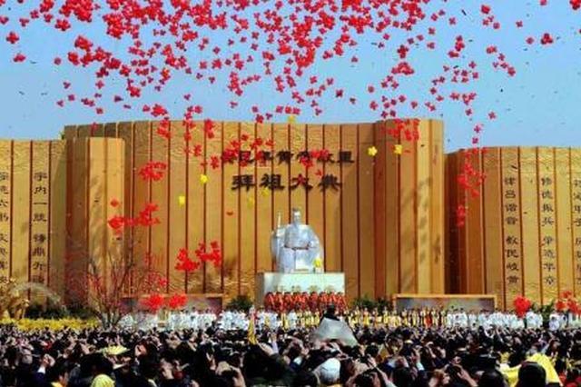 4月18日新郑再迎拜祖大典 今年大众参与更广泛