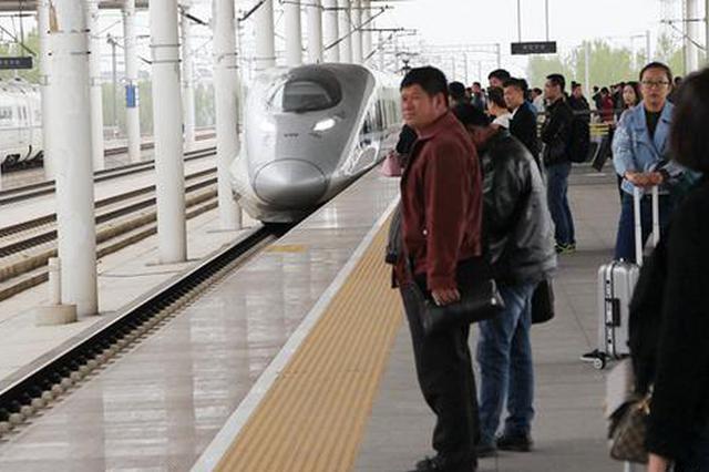 五一铁路郑州局加开49对临客列车 通达省内23个市县