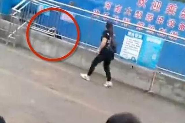 许昌公园游乐设施安全锁扣脱落 23岁小伙被甩飞坠亡