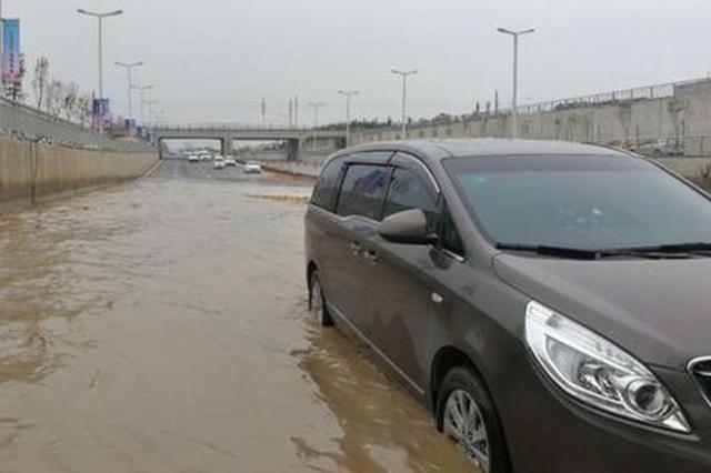 郑州西三环北沿线地下道积水 建议大家提前绕行