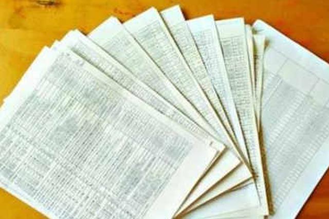 泄露6000多人的购房信息 漯河5名装修公司业务员被抓