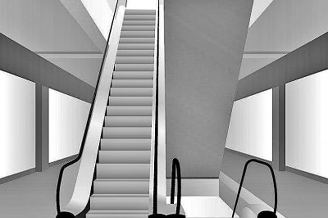 乘坐扶梯左行右立是文明? 业内人士称有安全隐患