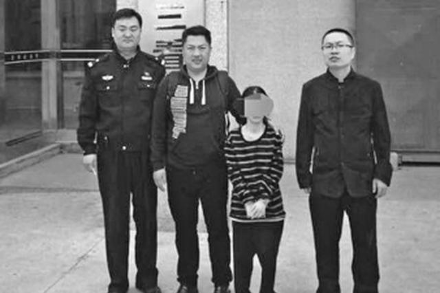 网上逃犯身高1.4米体重50斤 警察都怀疑抓错人了