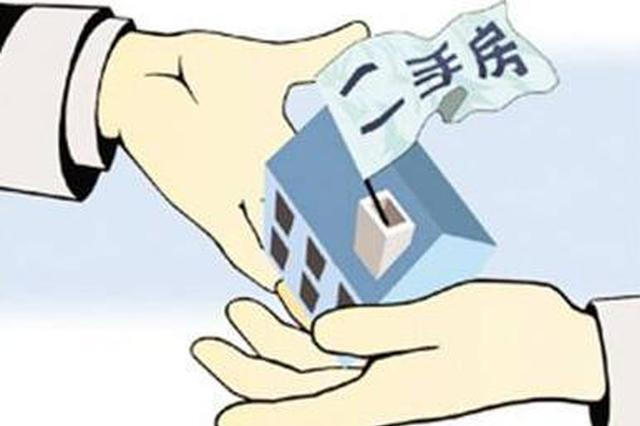 郑州女子历经两年打赢官司要回房子 却又遇停水停电