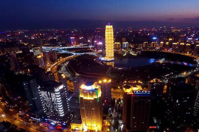 """郑州市常住人口988.07万 金水区稳居""""人口大户"""""""