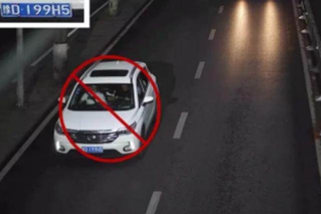 河南曝光一批交通违法案例 这些车违反限行被抓拍