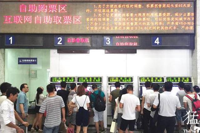 郑州公路客运迎来高峰 各车站增加班次应对集中客流