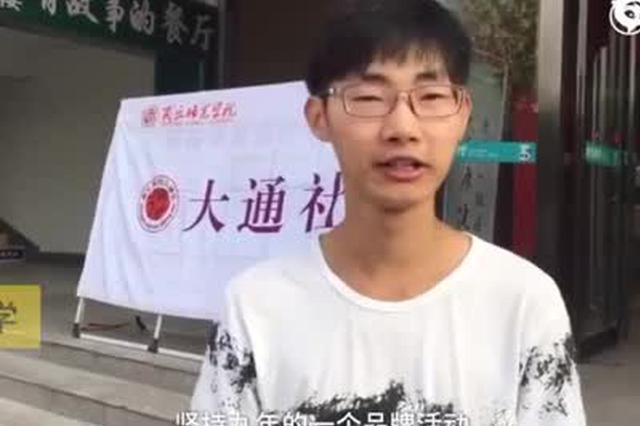 河南高校坚持9年组织晨跑