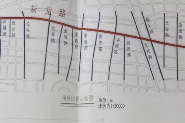 郑州北部将再添一条东西向主干路 连?#28216;魅?#29615;和中州大道