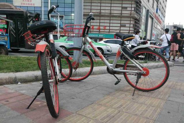郑州拟加强共享单车管理 违规停放将罚款5千至1万元