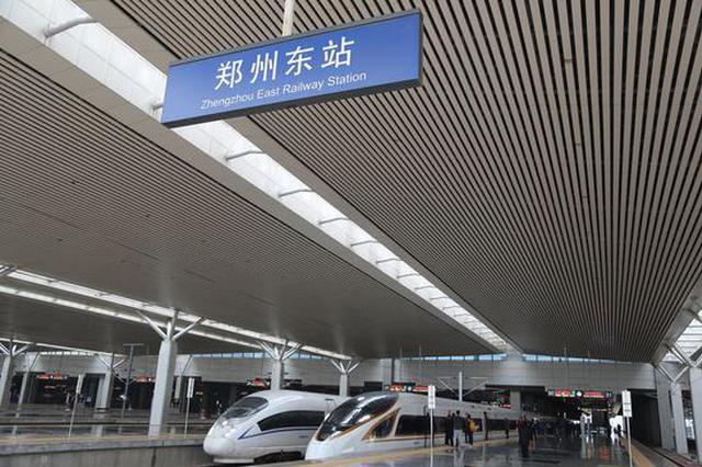 7月1日郑州铁路暑运启动!高峰日加开临客列车55.5对