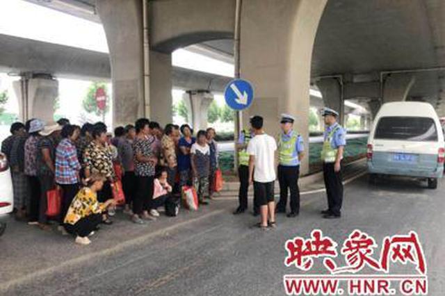 超员500%!郑州核载6人的面包车竟拉了33个乘客