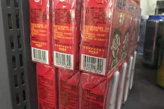 郑州女子给孩子买旺?#20449;?#22902;变酸奶!孩子?#36141;?#20102;大半盒!