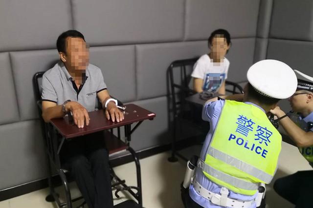 河南高速交警查获两名在逃人员 两人还是父女关系