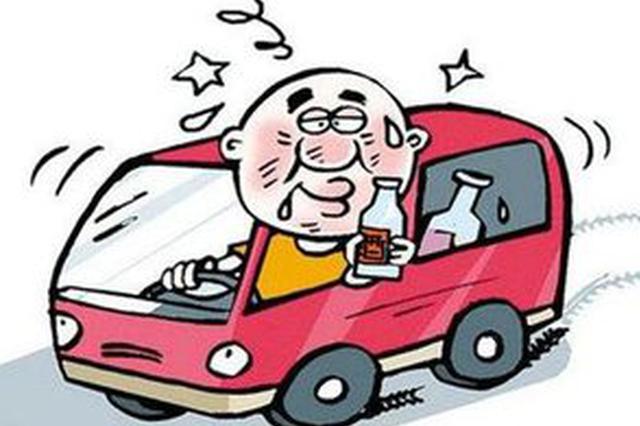 """焦作村民喝酒庆祝买高级轿车 醉驾回家被""""逮""""正着"""