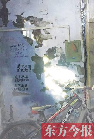郑州这个小区问题一箩筐 约一半业主吃不上自来水