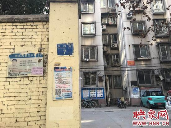 鄭州一條街十幾年沒名字 快遞員繞幾圈找不到