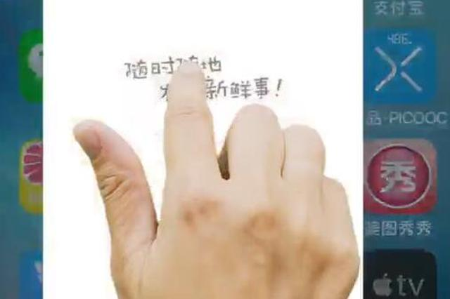 30秒带你了解郑州微博房产