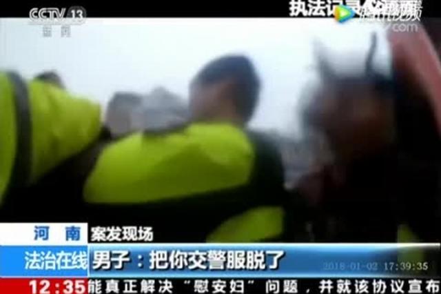 河南兰考辅警被打事件调查