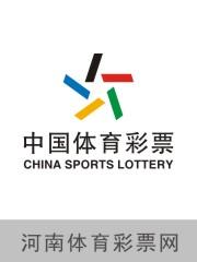 河南体育彩票网