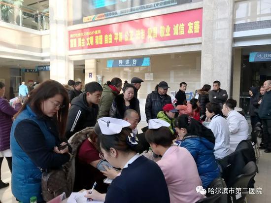 """哈市二院开展""""中国1120心梗救治日""""义诊活动"""