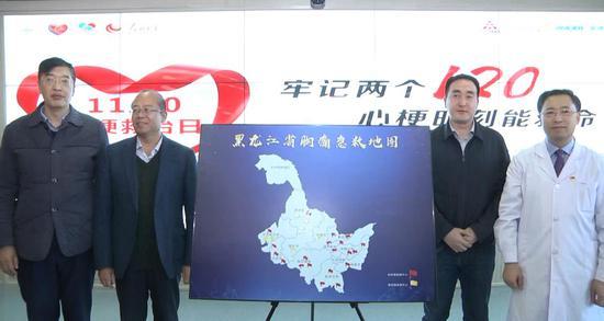 黑龙江省胸痛急救地图正式发布