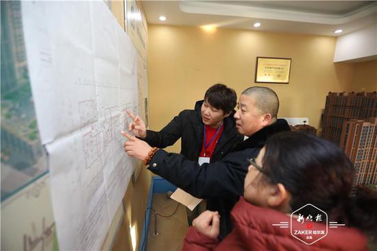 哈尔滨铁东街铁改地段拆迁项目公开自选房号