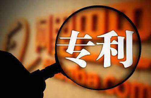 黑龙江这些高校研究专利将获支持!哈工大等入选