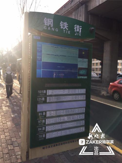 新旧站牌上的线路完全不同,该按哪个乘车?