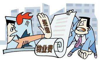 哈尔滨仲裁委员会前8个月受理物业服务合同纠纷162件