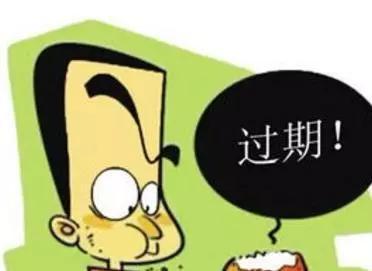 哈尔滨购物袋_哈尔滨市民2块钱买袋过期盐 最后超市赔了1000元_新浪黑龙江_新浪网