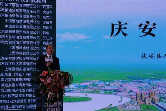 庆安县人民政府县长于雷进行推介