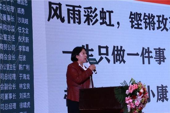 庆安东禾金谷粮食储备有限公司推介现场