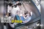"""婴儿在母胎中遇""""险情"""" 医生托举半小时挽救生命"""