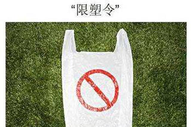 """""""限塑令""""尴尬:三大外卖平台年消耗73亿个塑料包装"""