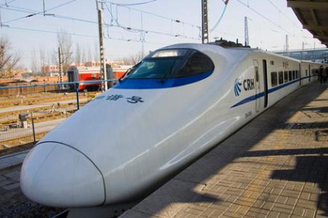 7月1日起全国铁路调图 复兴号日开行量增至170.5对