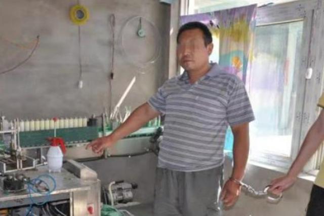 家族制售假牛栏山二锅头:销往15省市涉案4千多万