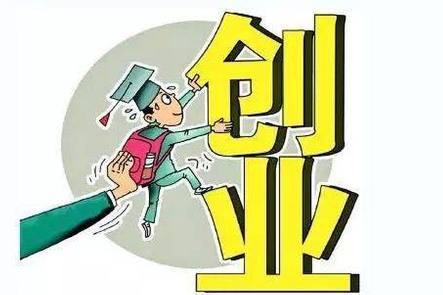 """黑龙江省将搭建""""互联网+就业""""服务平台"""