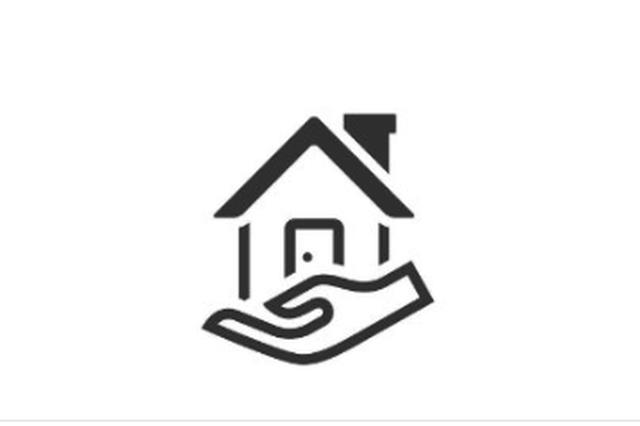 仁和家园辉煌城等8小区取消市级物业管理示范项目称号