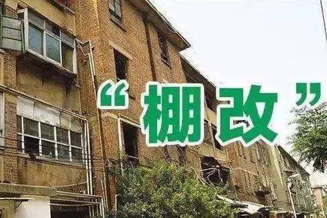 """黑龙江省设立""""大棚房""""清理整治监督举报电话"""