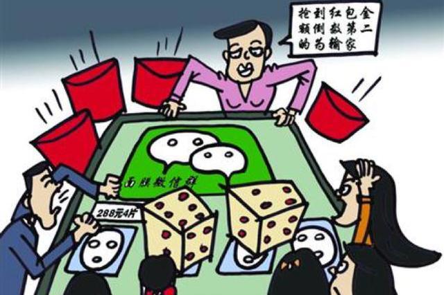 大庆红岗警方主动出击 3天内查处了两起赌博案件
