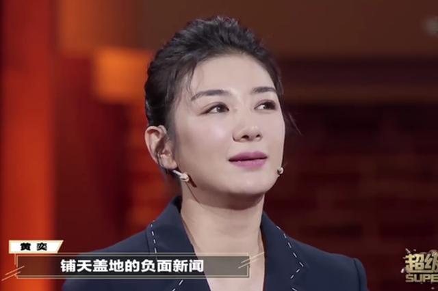 黄奕谈与黄毅清离婚后惨况:曾极度的害怕和恐慌