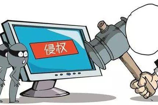 华谊兄弟起诉自媒体侵犯名誉权 被告当庭反诉