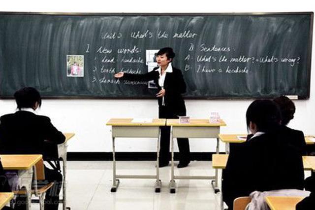 黑龙江2018下半年中小学教师资格面试1月5日开始