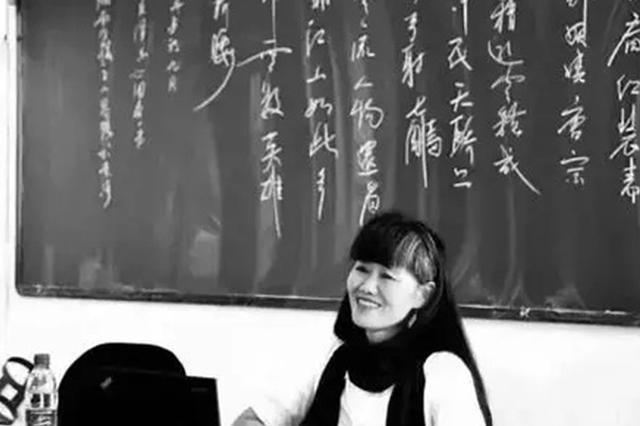 浙师大54岁特聘女教授逝世:当天凌晨1点还在工作