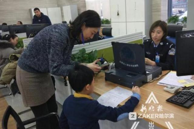 能办工商执照出入境证件 哈尔滨4家办事窗口进校园