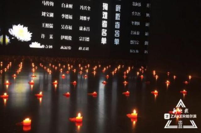 """勿忘历史!国家公祭日:七三一陈列馆""""证言墙""""开放"""