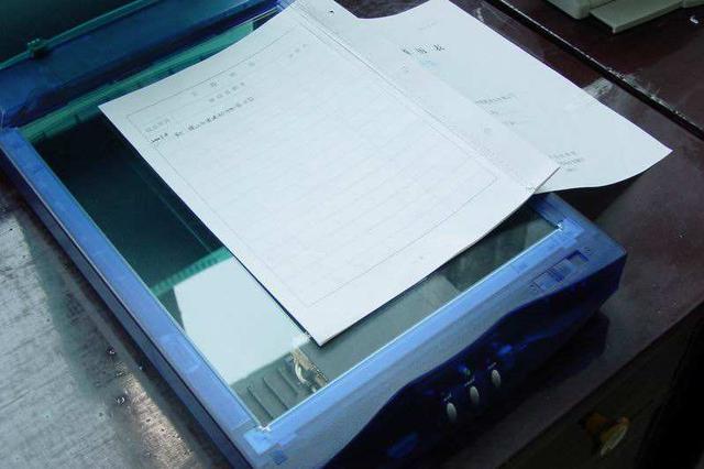 哈市汽车维修电子档案系统正式上线 手机可查维修信息